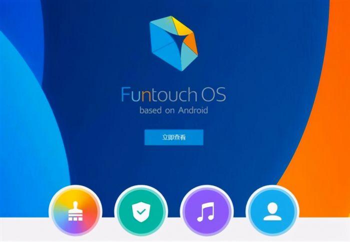 Origin OS действительно заменит Funtouch OS на смартфонах Vivo – фото 1