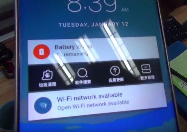 Безрамочный Ulefone Future получит цельнометаллический корпус – фото 1