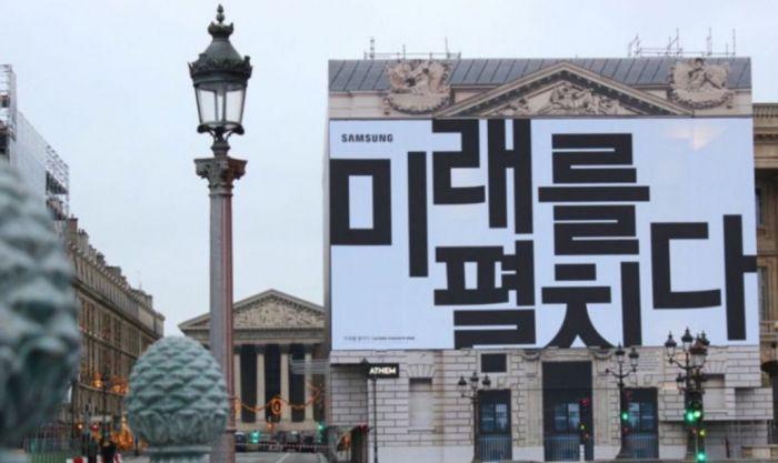 Samsung интригует с датой премьеры складного смартфона – фото 2