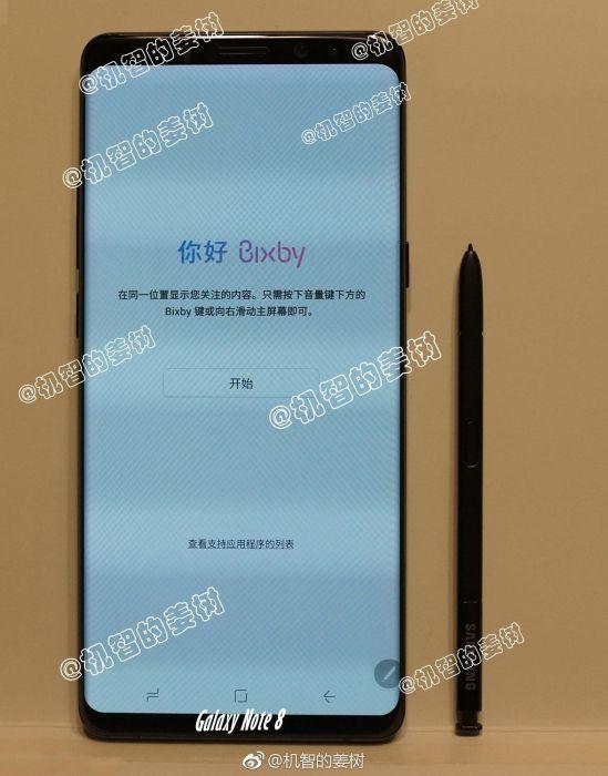 Названа предполагаемая дата анонса Samsung Galaxy Note 8 – фото 2