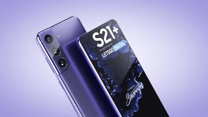 Samsung Galaxy S21 с Exynos 2100 будет мощным и выносливым – фото 2