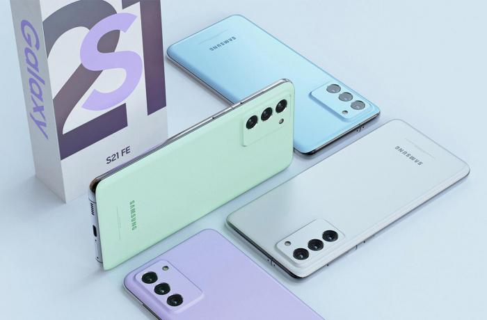 Когда анонс Samsung Galaxy S21 FE: вариант развития событий – фото 1
