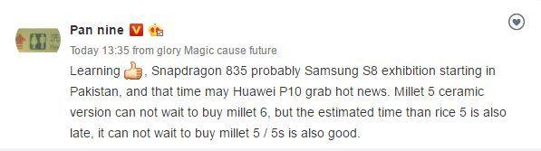 Huawei P10 может дебютировать на MWC 2017 – фото 1