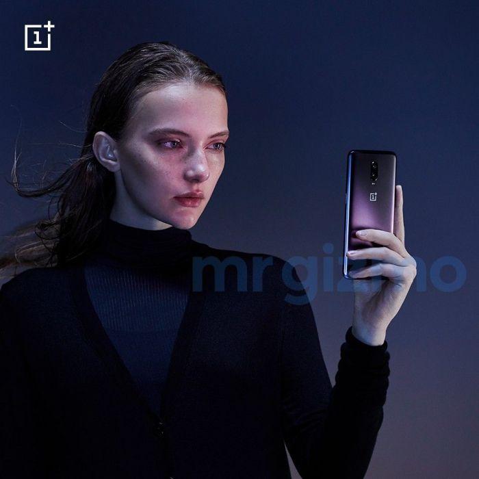 Компания готовит новый цвет для OnePlus 6T – фото 2