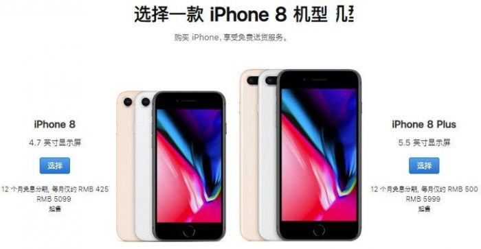 Qualcomm требует немедленного прекращения продаж iPhone в Китае – фото 2