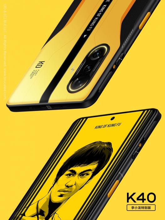 Анонс игрофона Redmi K40 Game Enhanced Edition: динамики JBL и чипсет Dimensity 1200 – фото 7