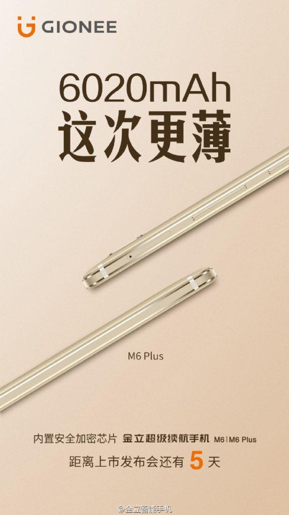 Gionee M6 Plus получит емкий аккумулятор на 6020 мАч – фото 1
