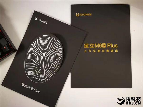 Gionee M6S Plus планируют анонсировать 24 апреля – фото 2