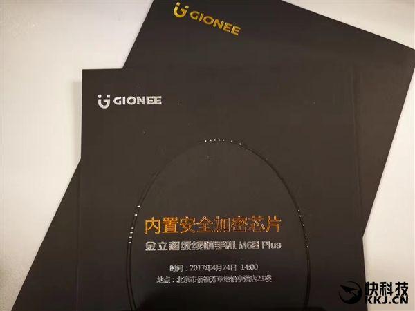 Gionee M6S Plus планируют анонсировать 24 апреля – фото 1