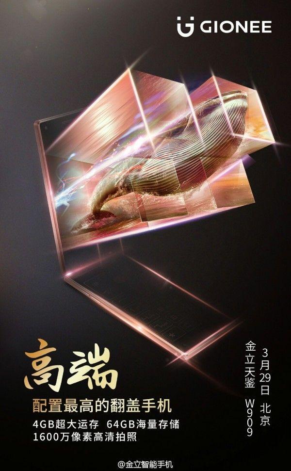 Gionee W909: первая раскладушка с 4 Гб ОЗУ дебютирует 29 марта – фото 1