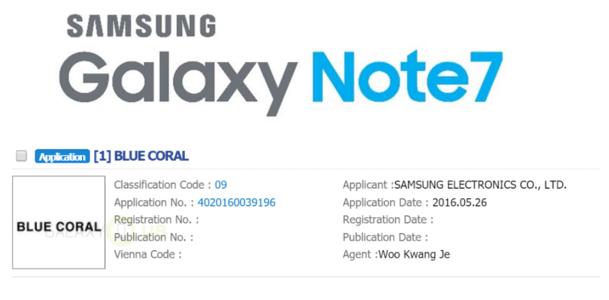 Samsung Galaxy Note 7: название фаблета подтверждено – фото 1