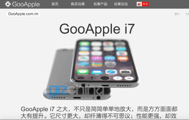 GooApple i7 готов стать лучшей репликой будущего iPhone 7 – фото 1
