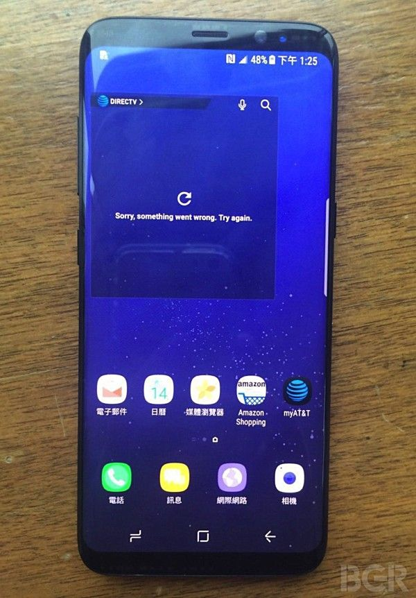 Samsung Galaxy S8/S8+: сведения из Geekbench и новые «живые» фото – фото 1