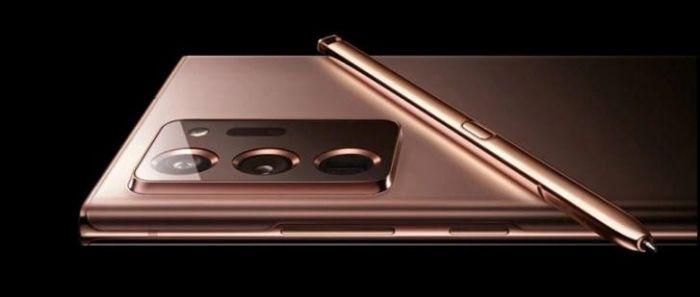 Samsung Galaxy Note 20: вероятные цены – фото 1
