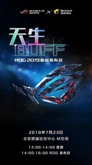 Подтвердили дату премьеры ASUS ROG Phone 2 – фото 1