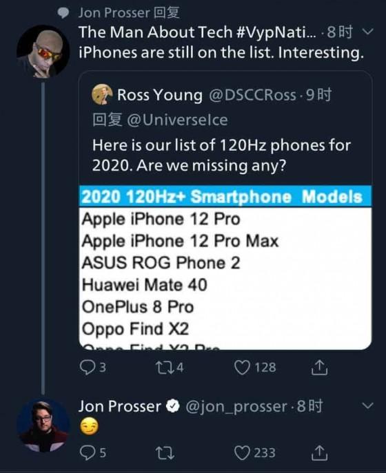 Что общего будет у iPhone 12 Pro, iPhone 12 Pro Max и Huawei Mate 40 – фото 2