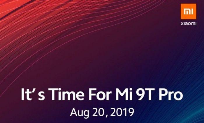 Стала известна дата выхода Xiaomi Mi 9T Pro в Европе