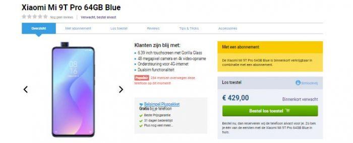 Сколько в Европе просят за Xiaomi Mi 9T Pro