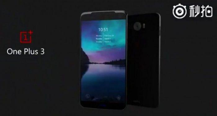 OnePlus 3: распаковка невероятно привлекательного варианта для тех, кто выбирает современный флагман – фото 1