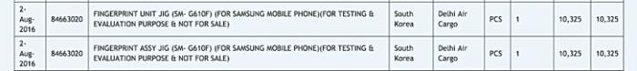 Samsung Galaxy On7 (2016) на базе Exynos 7870 был замечен в бенчмарке GFXBench – фото 2