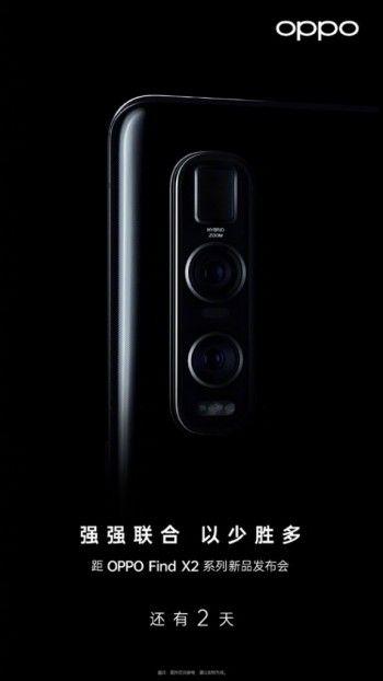 Рассекретили характеристики камеры Oppo Find X2 Pro – фото 1