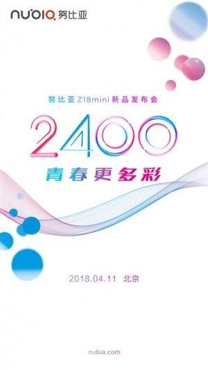 Nubia Z18 mini представят 11 апреля – фото 1