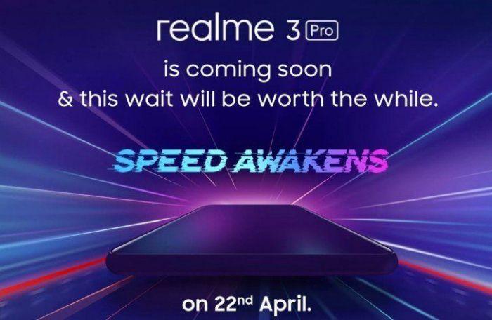 Рассекретили характеристики Realme 3 Pro – фото 3
