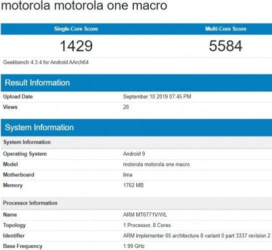 Подробности  Motorola One Macro
