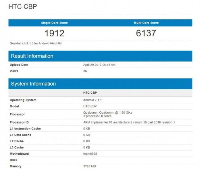 HTC U 11 прошел тест в бенчмарке Geekbench – фото 1