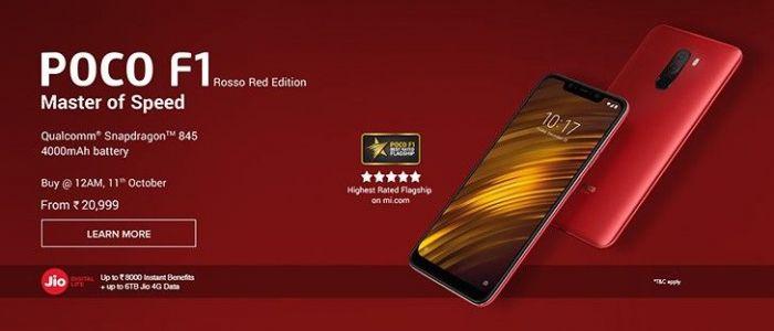 Xiaomi Pocophone F1 (Poco F1) получил новый цвет – фото 1