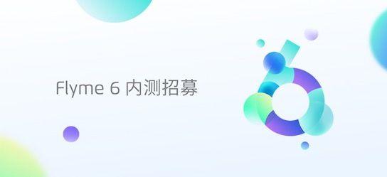 Анонсировали Flyme OS 6 с более чем 300 изменениями – фото 1