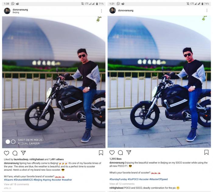 Пресс-секретарь подставил Xiaomi с поддельным снимком на камеру Pocophone F1 – фото 1
