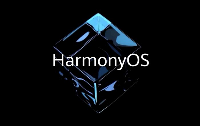 Предыдущий возможный логотип HarmonyOS