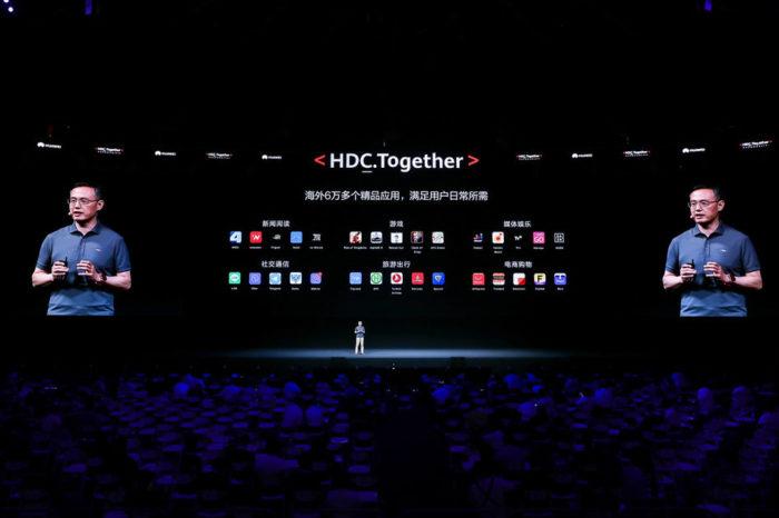 Конференция Huawei