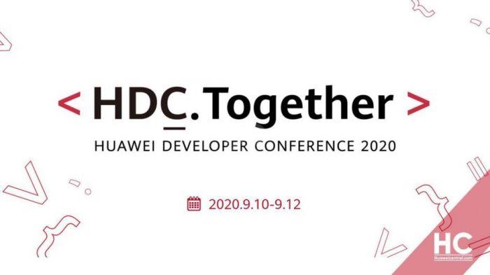 Huawei представит обновления EMUI и HarmonyOS на своей конференции для разработчиков в сентябре – фото 2