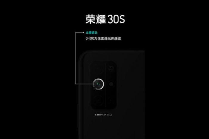 Первые подробности о камере Honor 30S