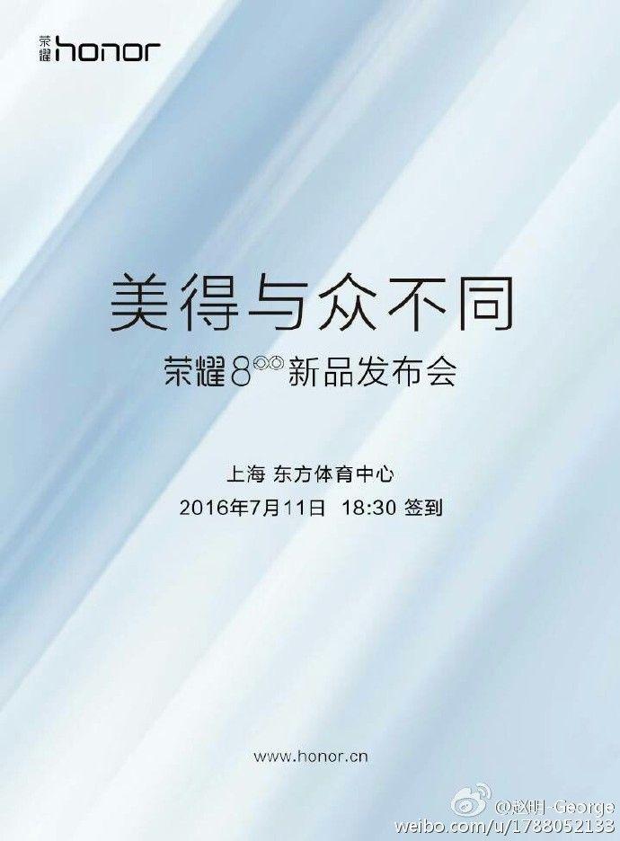 Официальная презентация Huawei Honor 8 назначена на 11 июля – фото 1