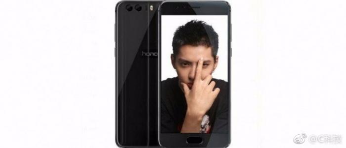 Honor 9 получит сертификат IP68 и ценник $435 – фото 1