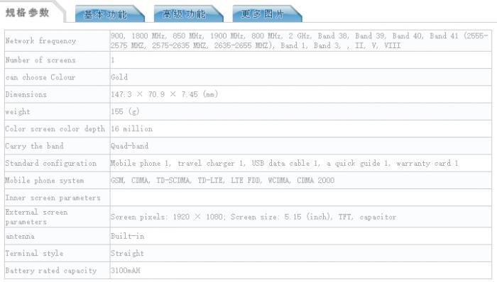 Honor 9 с чипом Kirin 960 и двумя тыльными камерами сертифицирован в Китае – фото 3