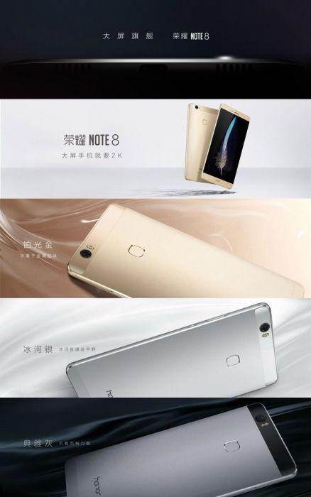 Huawei Honor Note 8 с 6,6-дюймовым 2К-дисплеем и Kirin 955 представлен официально – фото 2