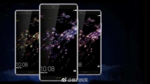 Huawei Honor Note 9 придет с чипом Kirin 965, 6 Гб ОЗУ и двойной 12 Мп камерой – фото 1