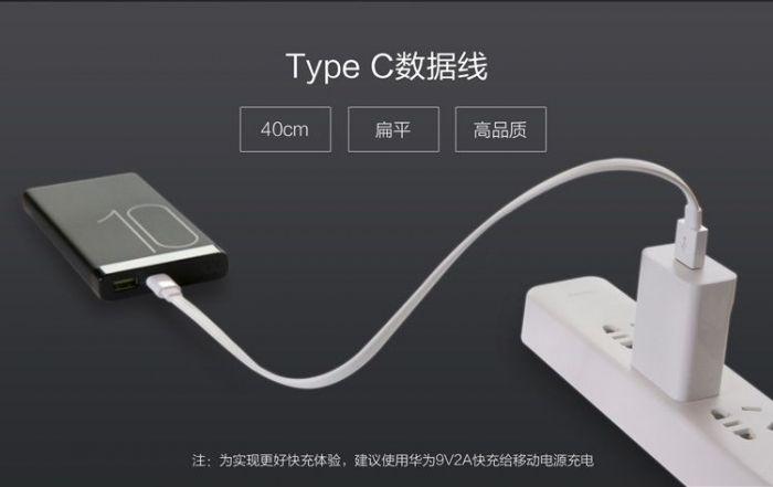 Huawei анонсировала Power Bank на 10000 мАч с быстрой зарядкой – фото 2