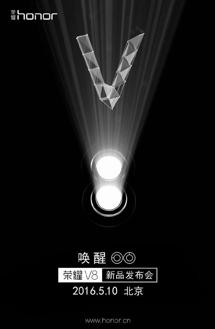 Huawei Honor V8: компания пригласила на релиз смартфона с двойной камерой 10 мая – фото 2