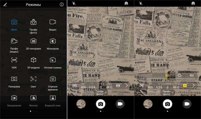 Оболочка EMUI Android-смартфона Huawei Honor 9