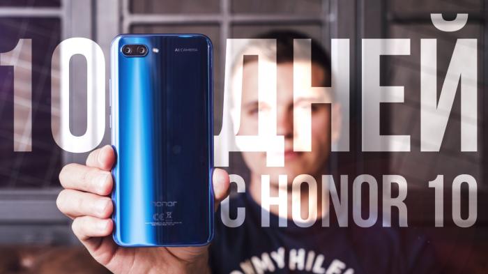 Видеообзор Honor 10: заявка на флагман народного значения – фото 1