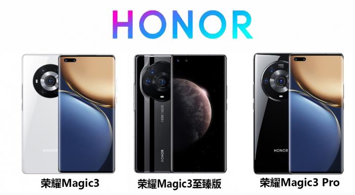 2 года обновлений получит серия Honor Magic 3 – фото 1