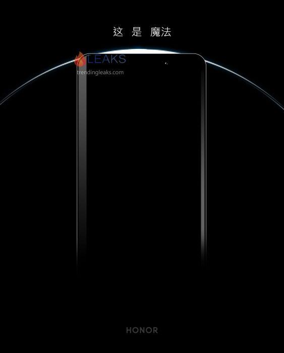 Honor Magic 3 могут избавить от кнопок и разъемов, а также он предложит флагманский чип от Qualcomm – фото 1