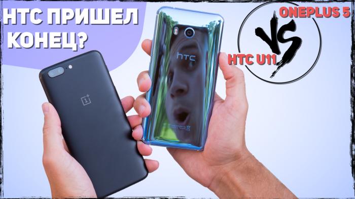 HTC U11 обзор: неоднозначный и дорогой глянец – фото 1