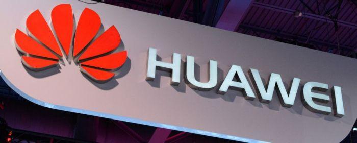 Ритейлер рассекретил Huawei P10 Lite до анонса – фото 1