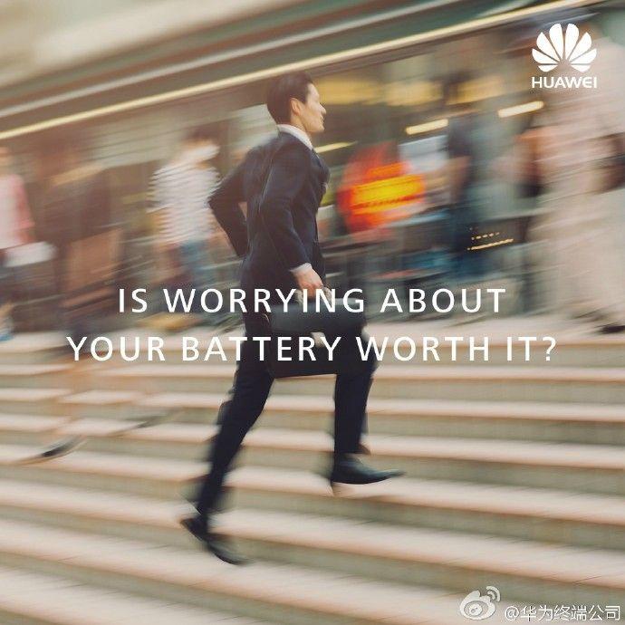 Huawei Mate 9 должен удивить автономностью – фото 1